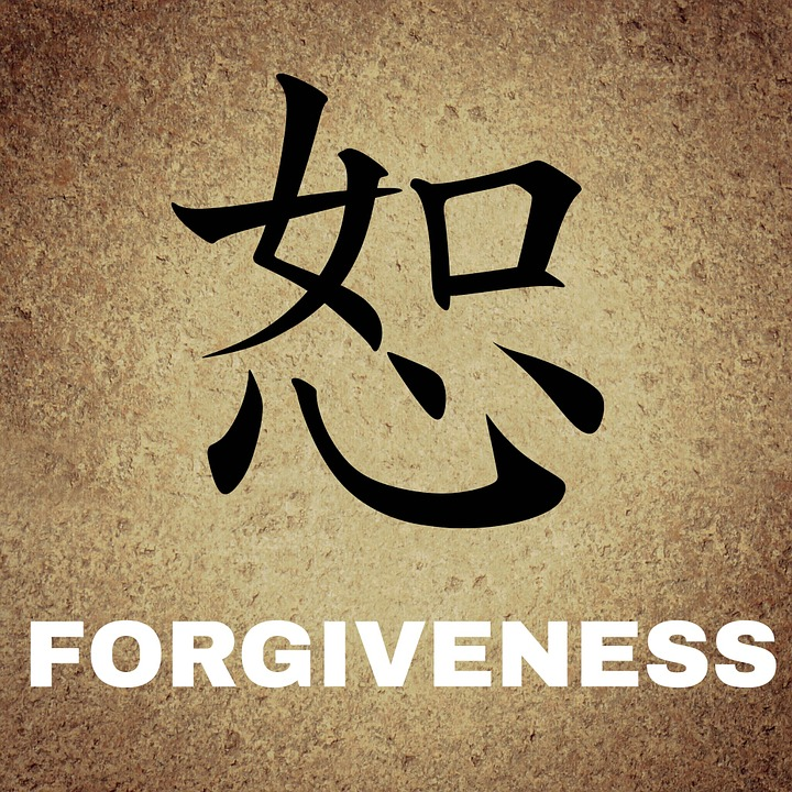 my view on forgiveness Helen offers training, coaching, talks, facilitation, forgiveness and psychosocial services promoting peace, personal transformation and community cohesion hi and welcome to my website please do take a look around my work which has spanned over twenty years.